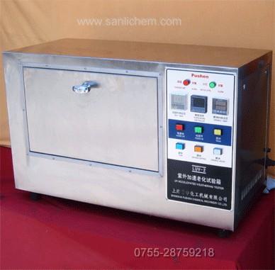 LUV紫外光老化试验箱适用于涂料等非金属材料的有水曝露老化实验